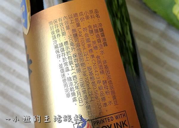 08 醬油  淬釀  非基因改造 馬鈴薯燉牛肉 牛蒡香菇飯 料理食譜.JPG