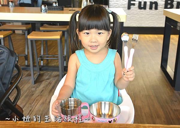 13 內湖親子餐廳  Fun Breeze 放風餐廳 美食餐廳推薦 捷運文德站.JPG