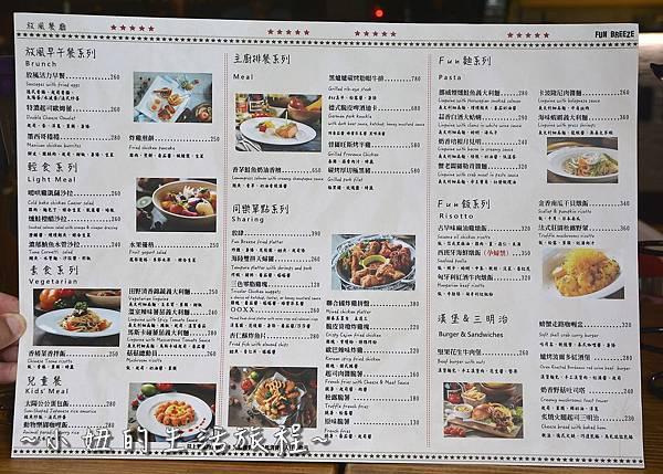 14 內湖親子餐廳  Fun Breeze 放風餐廳 美食餐廳推薦 捷運文德站.JPG