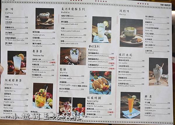 15 內湖親子餐廳  Fun Breeze 放風餐廳 美食餐廳推薦 捷運文德站.JPG