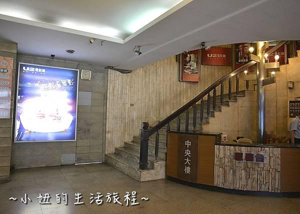 01U2電影館 板橋店 捷運府中站 國中高中大學生 躺著看電影.JPG