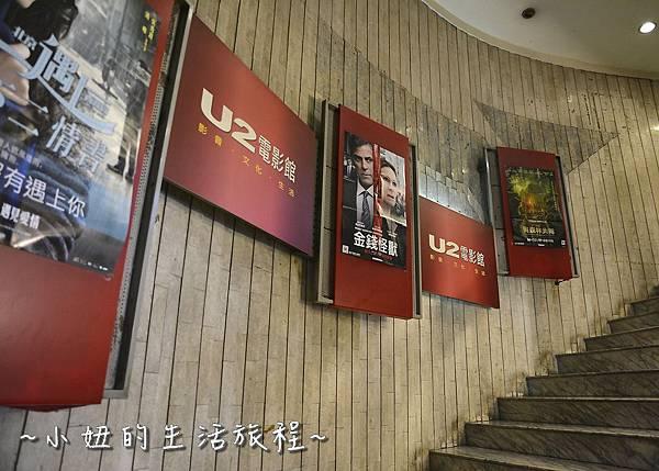 02U2電影館 板橋店 捷運府中站 國中高中大學生 躺著看電影.JPG