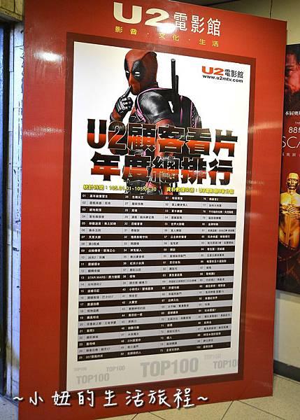 03U2電影館 板橋店 捷運府中站 國中高中大學生 躺著看電影.JPG