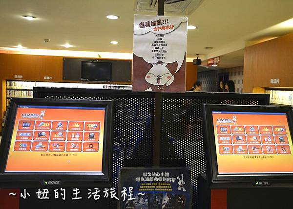 10U2電影館 板橋店 捷運府中站 國中高中大學生 躺著看電影.JPG