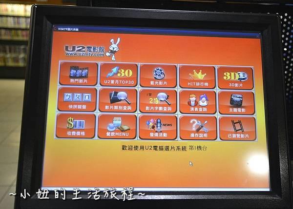 11U2電影館 板橋店 捷運府中站 國中高中大學生 躺著看電影.JPG