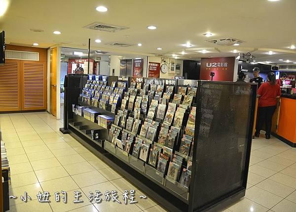 15U2電影館 板橋店 捷運府中站 國中高中大學生 躺著看電影.JPG