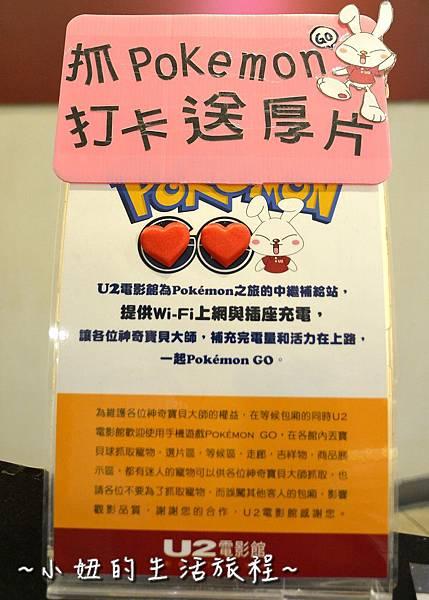 19U2電影館 板橋店 捷運府中站 國中高中大學生 躺著看電影.JPG