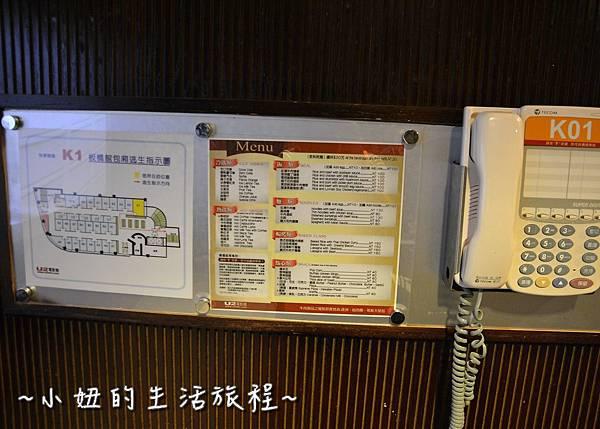 24U2電影館 板橋店 捷運府中站 國中高中大學生 躺著看電影.JPG