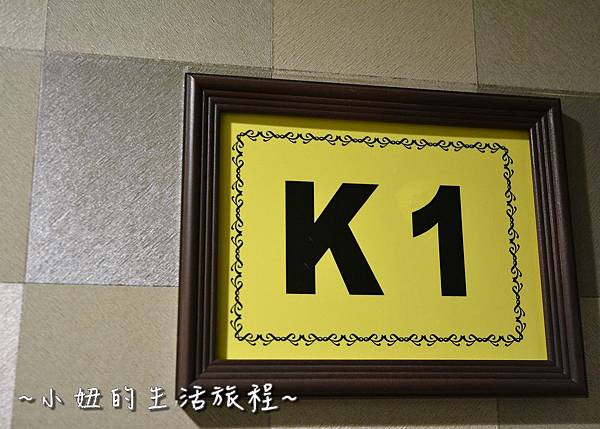 29U2電影館 板橋店 捷運府中站 國中高中大學生 躺著看電影.JPG