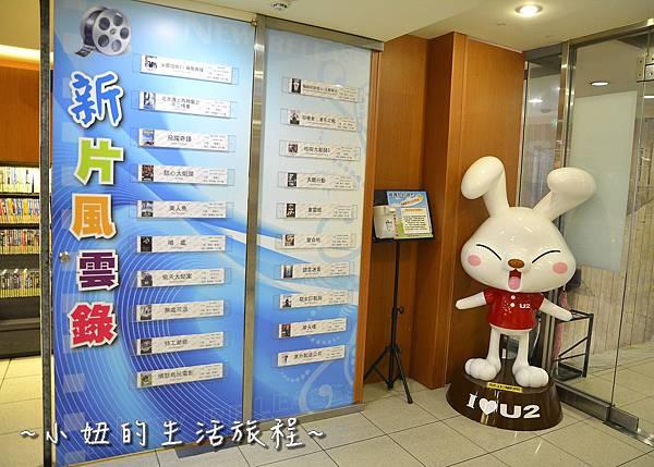 04U2電影館 板橋店 捷運府中站 國中高中大學生 躺著看電影.JPG