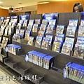 07U2電影館 板橋店 捷運府中站 國中高中大學生 躺著看電影.JPG