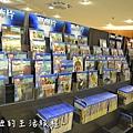 08U2電影館 板橋店 捷運府中站 國中高中大學生 躺著看電影.JPG