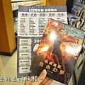 16U2電影館 板橋店 捷運府中站 國中高中大學生 躺著看電影.JPG