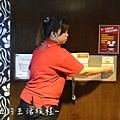 20U2電影館 板橋店 捷運府中站 國中高中大學生 躺著看電影.JPG