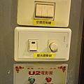 23U2電影館 板橋店 捷運府中站 國中高中大學生 躺著看電影.JPG