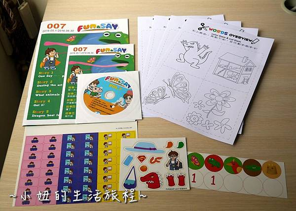 01funandsay幼兒英語雜誌.JPG