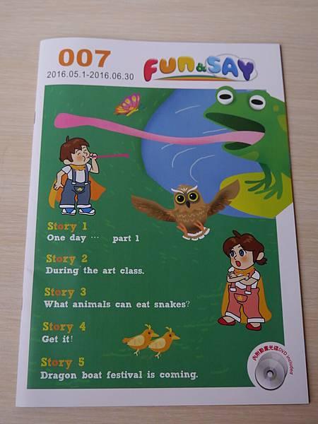 02funandsay幼兒英語雜誌.JPG