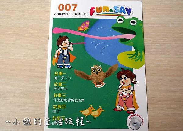 05funandsay幼兒英語雜誌.JPG