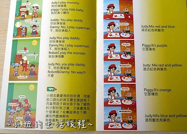 06funandsay幼兒英語雜誌.JPG