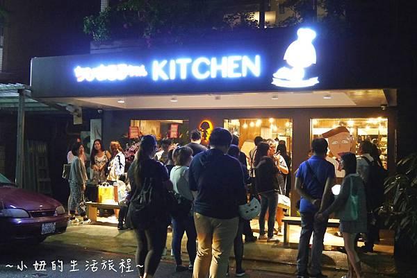 04 小丸子餐廳 櫻桃小丸子主題餐廳 台北 菜單 捷運市政府站.JPG