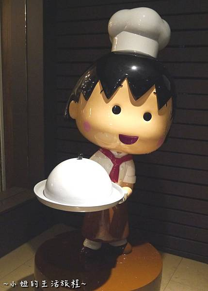05 小丸子餐廳 櫻桃小丸子主題餐廳 台北 菜單 捷運市政府站.JPG