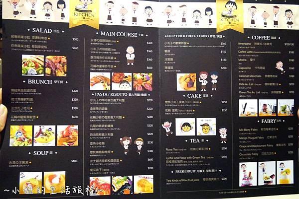 06 小丸子餐廳 櫻桃小丸子主題餐廳 台北 菜單 捷運市政府站.JPG