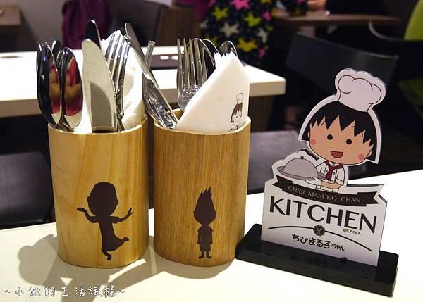 07 小丸子餐廳 櫻桃小丸子主題餐廳 台北 菜單 捷運市政府站.JPG