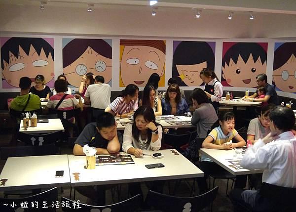 09 小丸子餐廳 櫻桃小丸子主題餐廳 台北 菜單 捷運市政府站.JPG