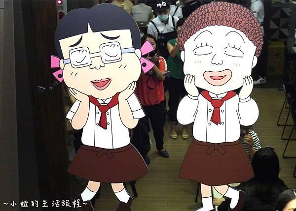 14 小丸子餐廳 櫻桃小丸子主題餐廳 台北 菜單 捷運市政府站.JPG