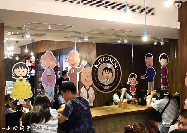 17 小丸子餐廳 櫻桃小丸子主題餐廳 台北 菜單 捷運市政府站.JPG