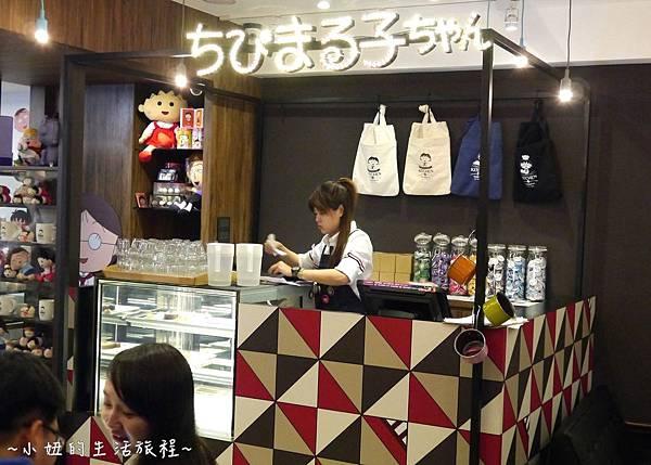 18 小丸子餐廳 櫻桃小丸子主題餐廳 台北 菜單 捷運市政府站.JPG