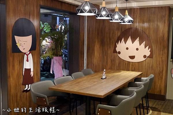 35 小丸子餐廳 櫻桃小丸子主題餐廳 台北 菜單 捷運市政府站.JPG