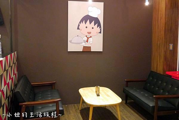 36 小丸子餐廳 櫻桃小丸子主題餐廳 台北 菜單 捷運市政府站.JPG
