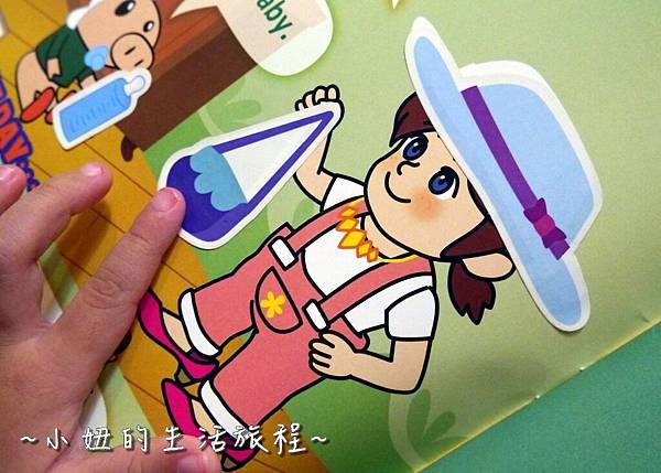 21funandsay幼兒英語雜誌 兒童英語讀物.JPG