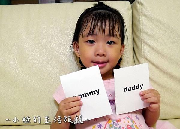 23funandsay幼兒英語雜誌 兒童英語讀物.JPG