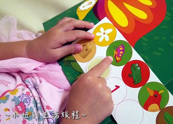 24funandsay幼兒英語雜誌 兒童英語讀物.JPG