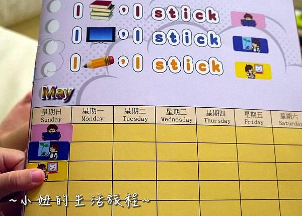 27funandsay幼兒英語雜誌 兒童英語讀物.JPG