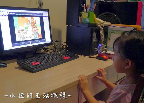 29funandsay幼兒英語雜誌 兒童英語讀物.JPG