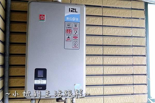 03櫻花瓦斯爐熱水器安檢.jpg