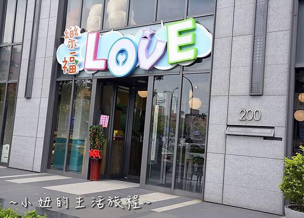 30 三重 樂福親子餐廳 三重蘆洲親子餐廳推薦.JPG