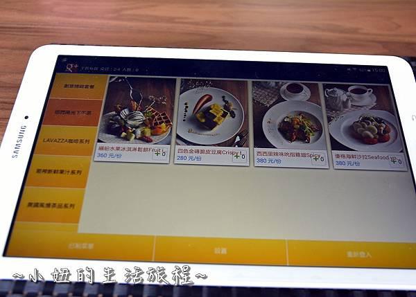 45 三重 樂福親子餐廳 三重蘆洲親子餐廳推薦.JPG