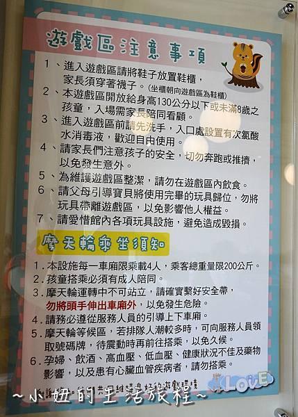 48 三重 樂福親子餐廳 三重蘆洲親子餐廳推薦.JPG