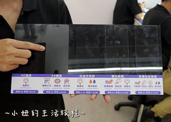 03台北公館包膜 iphone包膜推薦 研膜工業 NB包膜 手機包膜.JPG