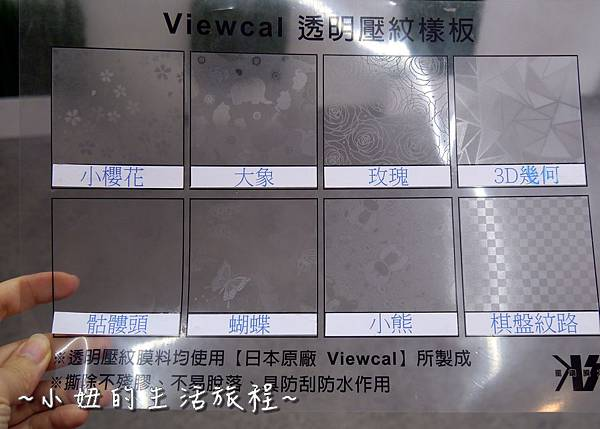 04台北公館包膜 iphone包膜推薦 研膜工業 NB包膜 手機包膜.JPG
