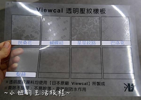 06台北公館包膜 iphone包膜推薦 研膜工業 NB包膜 手機包膜.JPG