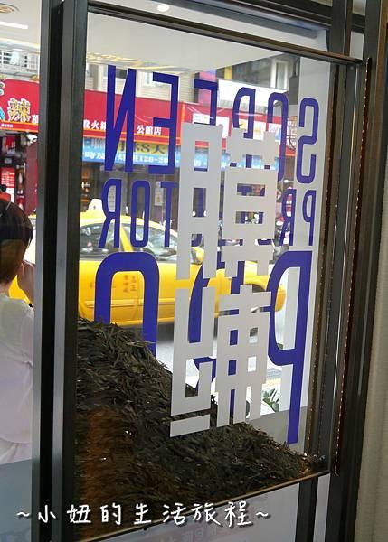 12台北公館包膜 iphone包膜推薦 研膜工業 NB包膜 手機包膜.JPG