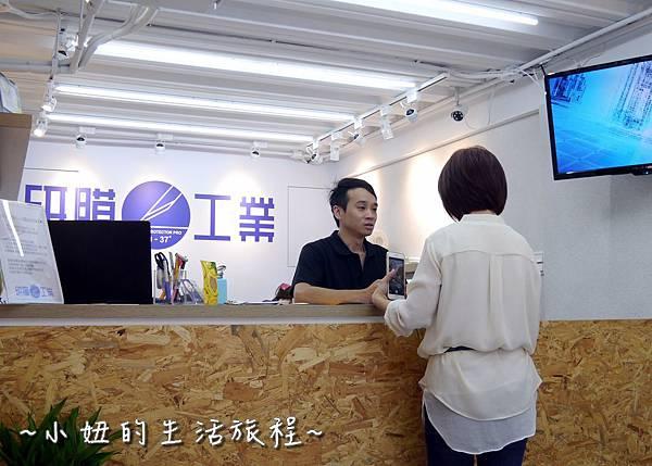 17台北公館包膜 iphone包膜推薦 研膜工業 NB包膜 手機包膜.JPG