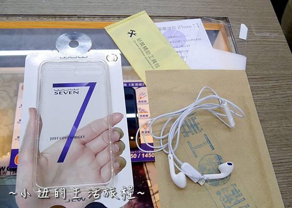 25台北公館包膜 iphone包膜推薦 研膜工業 NB包膜 手機包膜.JPG