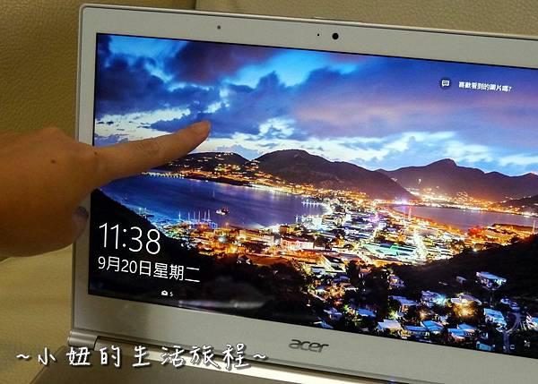 32台北公館包膜 iphone包膜推薦 研膜工業 NB包膜 手機包膜.JPG