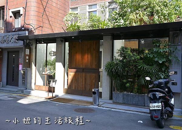 00 台北海鮮火鍋 囍聚 台北火鍋推薦.JPG